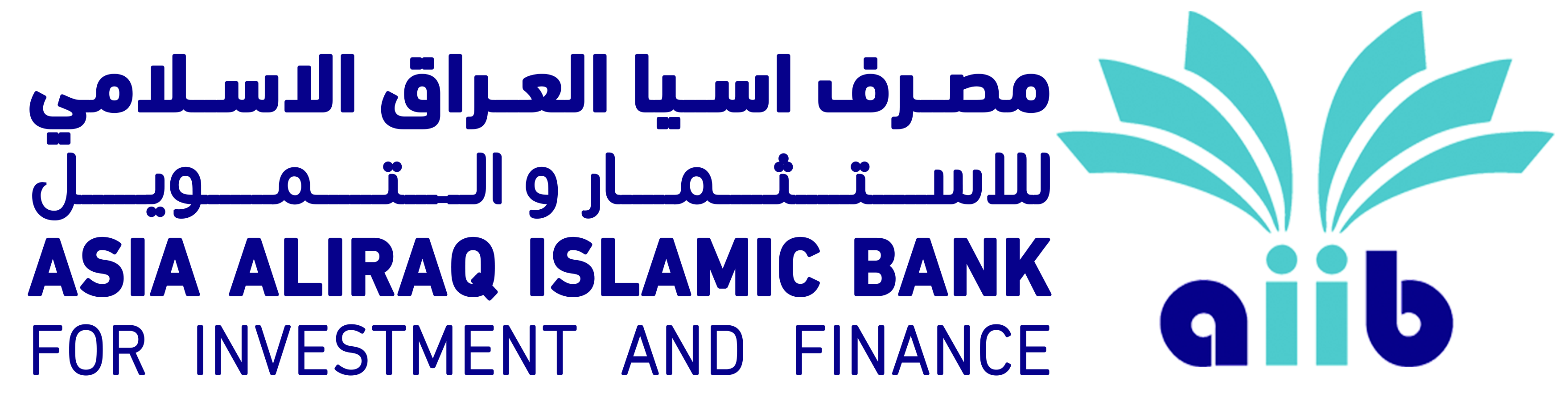 مصرف اسيا العراق الاسلامي – Asia Aliraq Islamic BANK